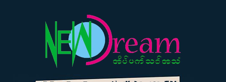 New Dream FM